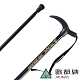 【ATUNAS 歐都納】鋁合金拐杖型三節登山杖A1WSBB77N黑/健行輔助配件 product thumbnail 2