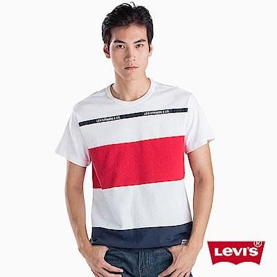 Levis 男款 短袖T恤 撞色條文 250gsm厚棉 Mighty Made