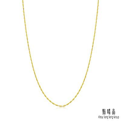 點睛品 機織素鍊黃金項鍊(46cm)_計價黃金