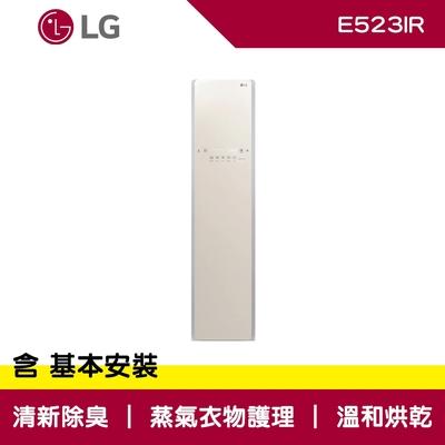 LG樂金 WiFi Styler 蒸氣電子衣櫥 亞麻紋象牙白 E523IR
