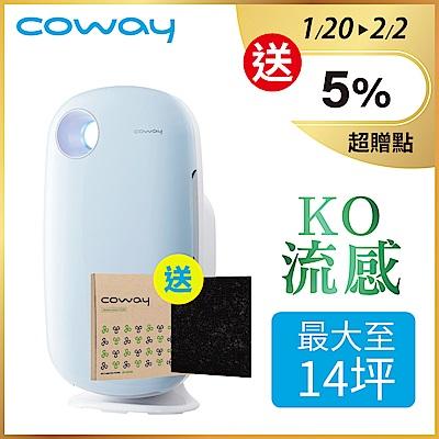 Coway10-14坪 加護抗敏型清淨機 AP-1009CHB/同AP-1009CH 熱銷品