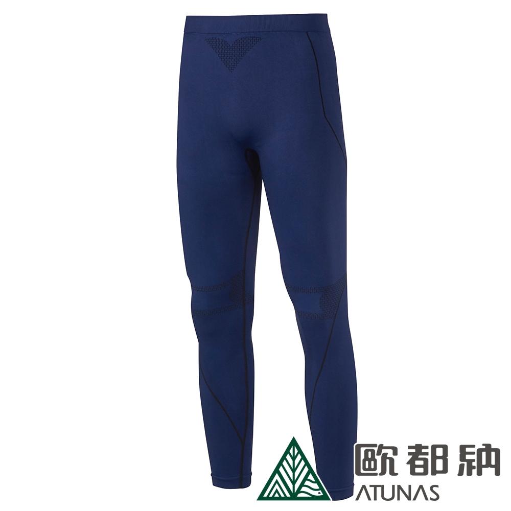 【ATUNAS 歐都納】男款質輕快乾透氣無縫貼身內著長褲 A-U1617M深藍