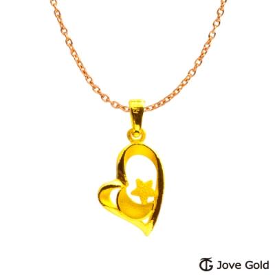 Jove Gold 漾金飾 星月戀人黃金墜子 送項鍊