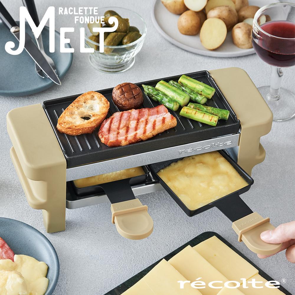 recolte 日本麗克特 Melt 迷你煎烤盤 奶油黃