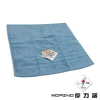 MORINO摩力諾 無撚紗素色典雅方巾/手帕-藍