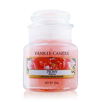 YANKEE CANDLE 香氛蠟燭-牡丹 Peony 104g