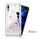 Meteor HTC Desire 19+ 奧地利水鑽殼 - 花嫁