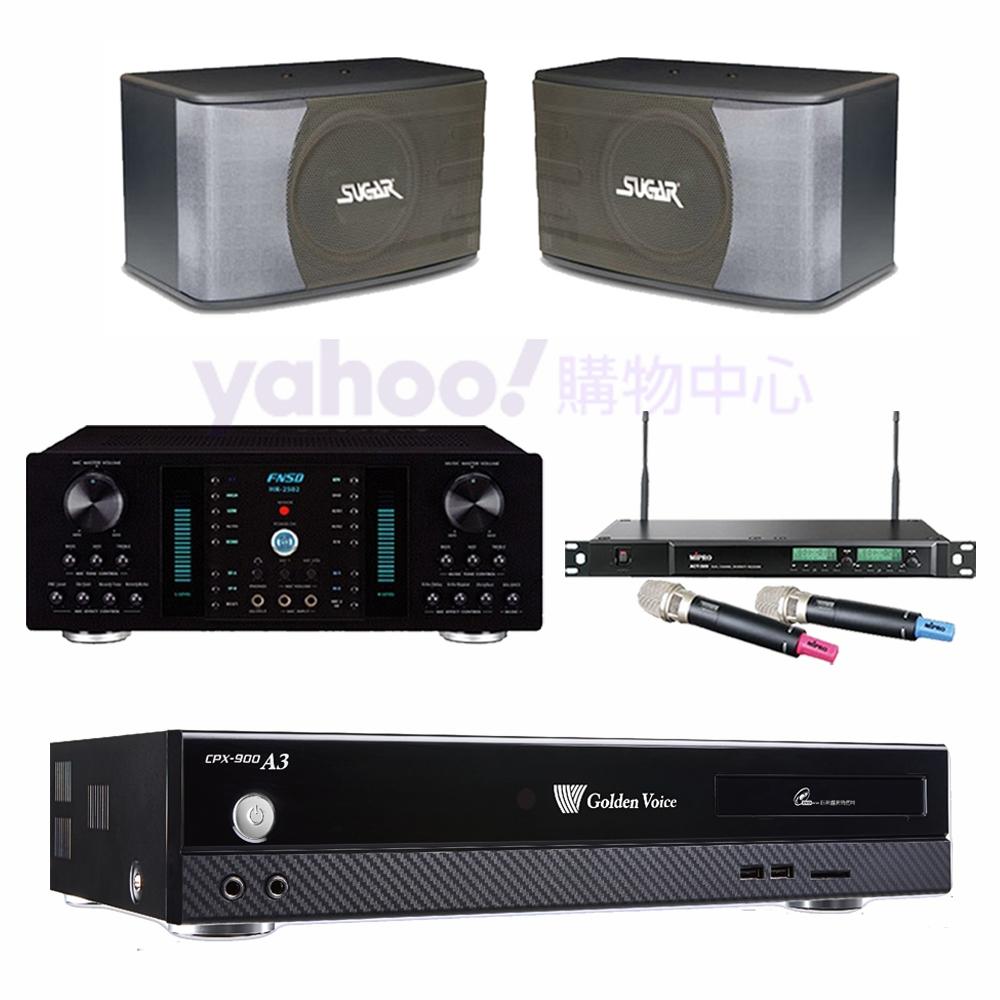 金嗓 CPX-900 A3+FNSD A-350+ACT-589+SK-8610(伴唱機4TB+卡拉OK套組)