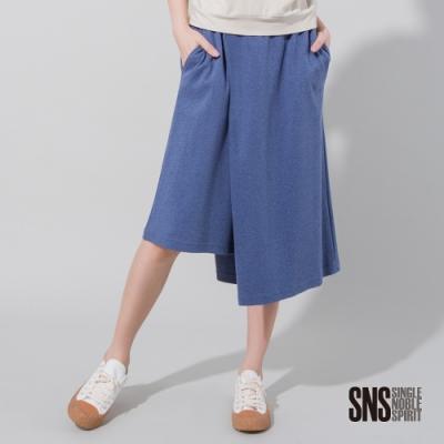 SNS 率性休閒一片式五分褲裙(2色)