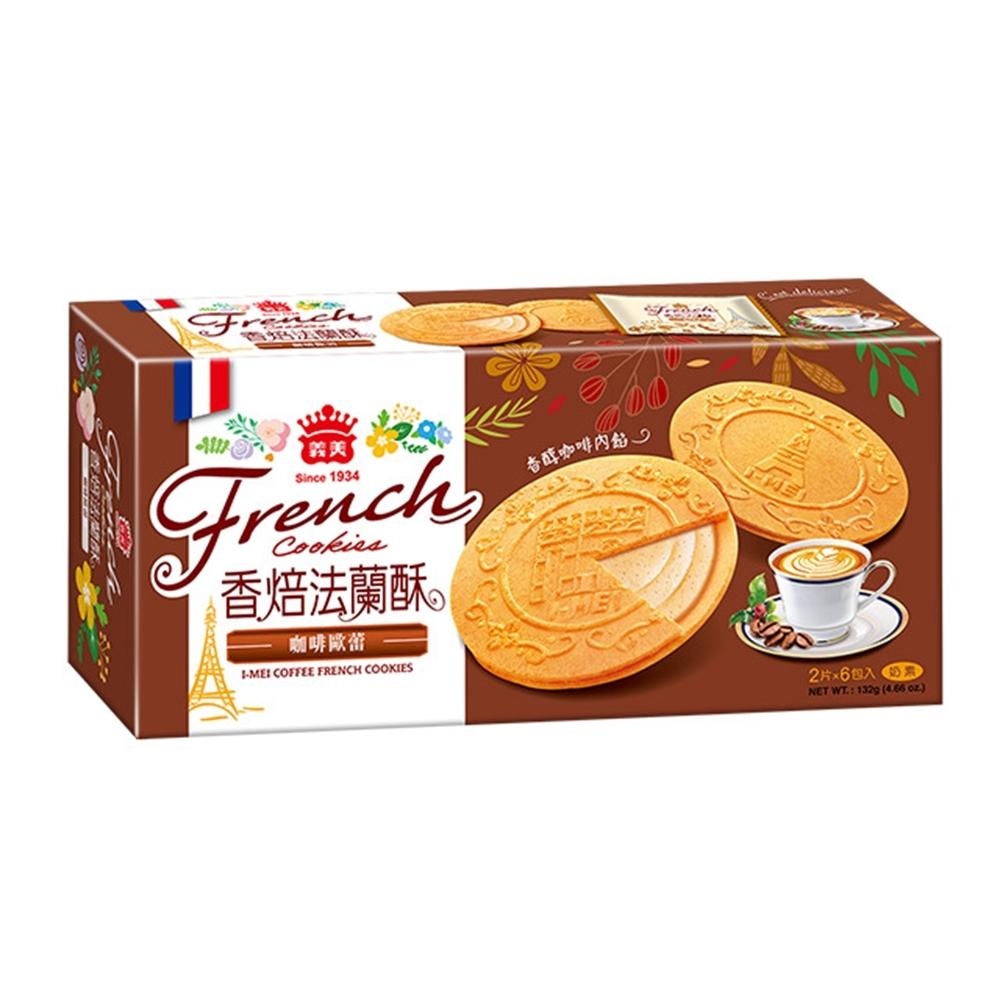 義美 咖啡法蘭酥(132g)