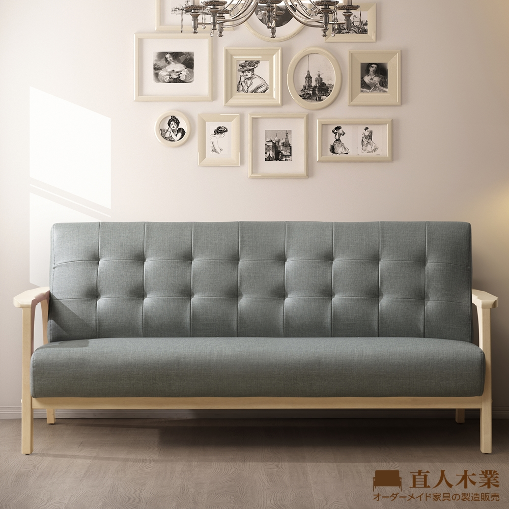 日本直人木業-SUN鋼鐵灰貓抓布實木3人沙發