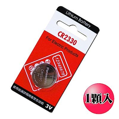 Panasonic 國際牌 CR2330 鈕扣型水銀電池 3V (1入)