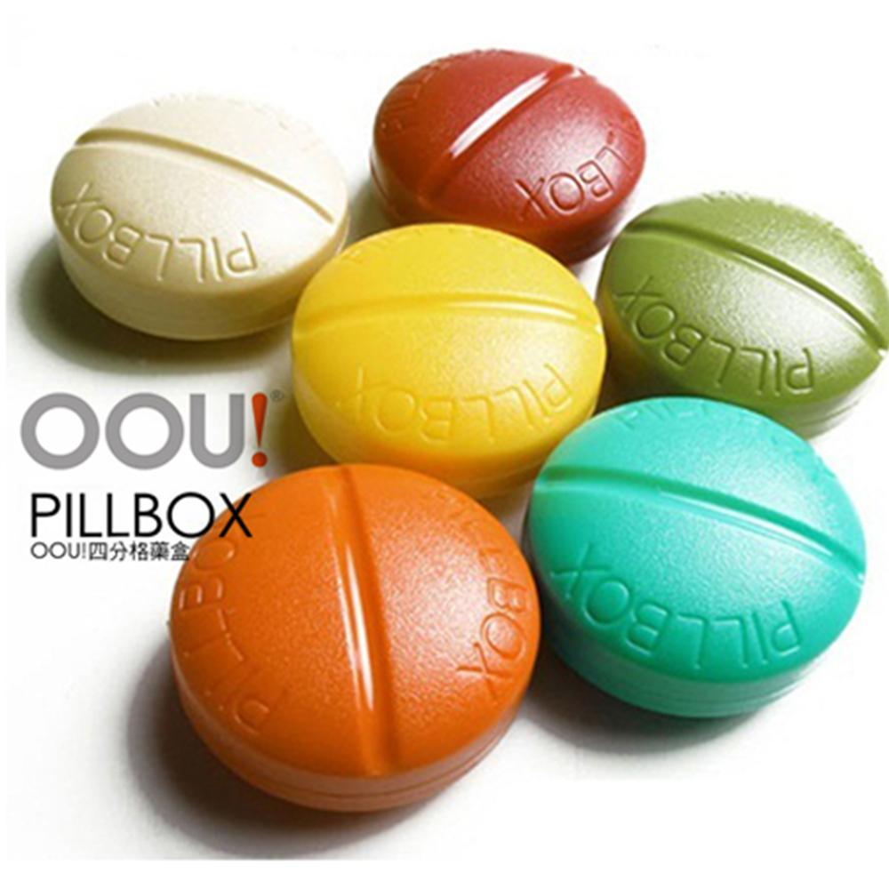 OOU!PILLBOX 四分格 隨身小藥盒