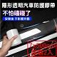 【super舒馬克】透明無痕車門防撞條/汽車防刮保護貼 7cm x 500cm(超值2入) product thumbnail 1
