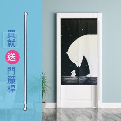 日創優品 熊熊與兔子長門簾85x150cm(買就送門簾桿1支)