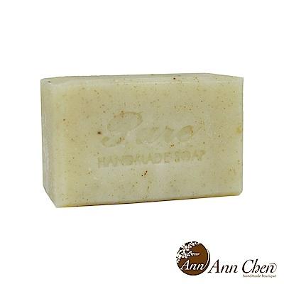 陳怡安手工皂-複方精油手工皂  洋甘菊淨柔110g