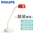 【飛利浦 PHILIPS LIGHTING】JELLY 酷琥LED檯燈 72008-火焰紅