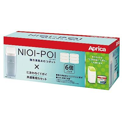 【麗嬰房】Aprica NIOI-POI 強力除臭尿布處理器-專用替換膠捲(6入)
