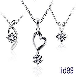(無卡分期12期) ides愛蒂思 30分F/VS1八心八箭完美車工鑽石項鍊