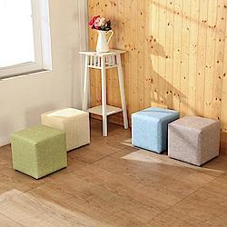 BuyJM粉彩仿布紋皮面沙發椅凳30公分-免組