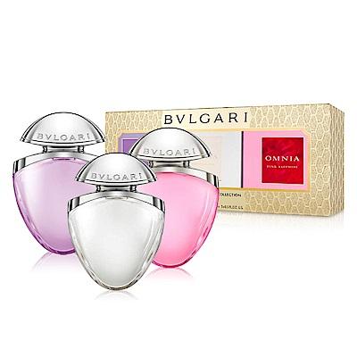 BVLGARI寶格麗水晶系列女性小香禮盒15mlx3紫水晶晶澈粉晶
