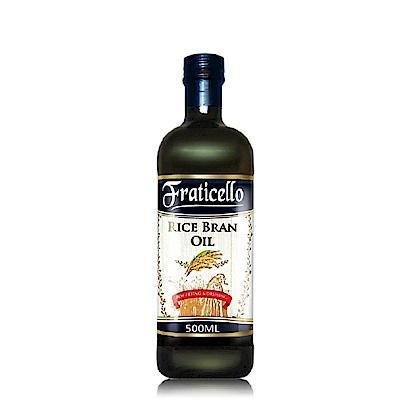 義大利帆聖西歐 玄米油(500ml)