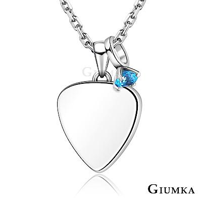 GIUMKA 925純銀 告白PICK情侶項鍊-單鍊
