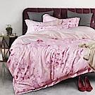 戀家小舖 / 雙人床包枕套組  粉色玫瓣  3M頂級天絲  吸濕排汗專利