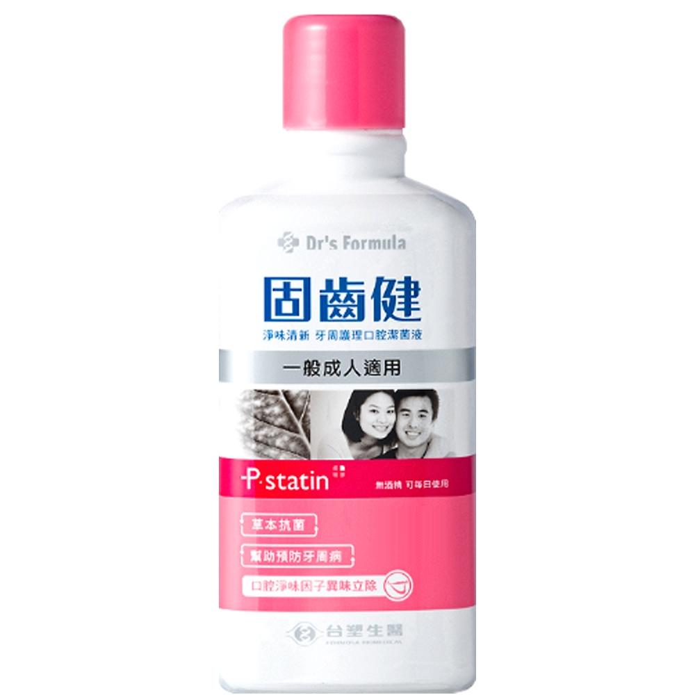 台塑生醫 固齒健 淨味清新 牙周護理 口腔潔菌液 漱口水 (一般成人適用) (500g)
