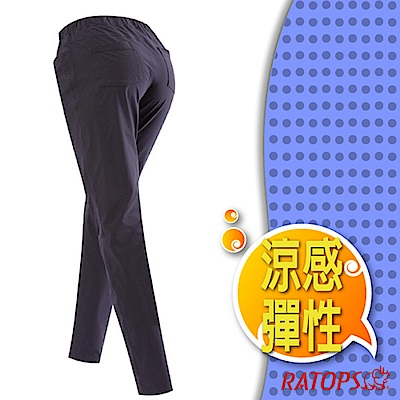 瑞多仕 女款 彈性休閒快乾長褲UPF30+_DA3378 碧藍灰色