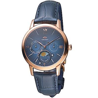 ORIENT東方錶SUN&MOON系列日月相限量女腕錶(RA-KA0007L)