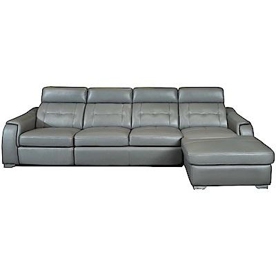 文創集 蘿西半牛皮革L型沙發(可調整設計+二向)-325x170x100cm免組