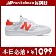 [品牌日限定]New Balance復古鞋300 女 白