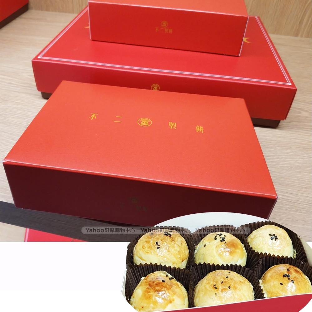 不二製餅 蛋黃酥 6入紙盒