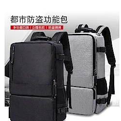leaper都會型男防盜立體多功能三用電腦背包公事包 共2色