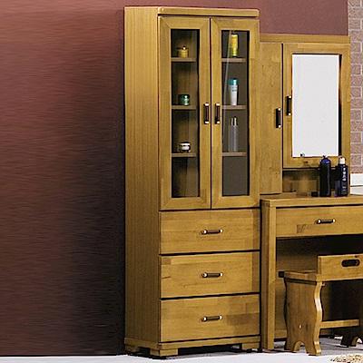 AS-貝蒂實木立櫃-57x37x178cm