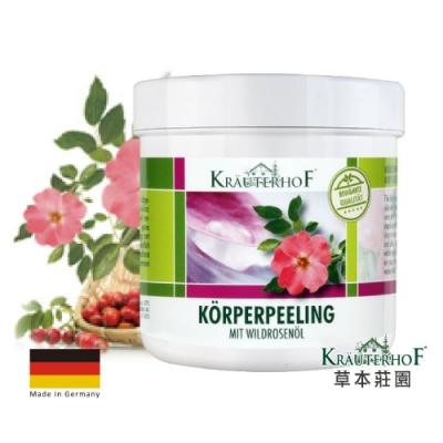 德國 草本莊園 玫瑰果青春還原身體乳(250ml)