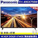 Panasonic國際 49吋 4K 連網液晶顯示器+視訊盒 TH-49GX750W