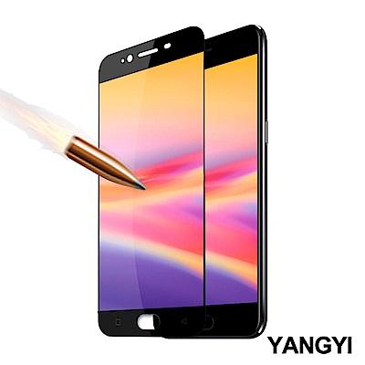 YANGYI揚邑 OPPO R9s 5.5吋 滿版鋼化玻璃膜3D弧邊防爆保護貼-黑