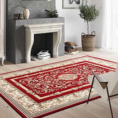 范登伯格 - 卡拉 進口地毯 - 梵音 (紅 - 170x230cm)