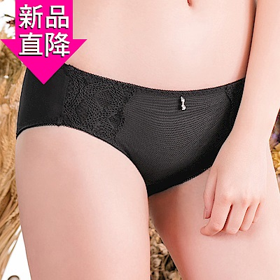 推EASY SHOP-典戀波挺 中腰三角褲(古典黑)