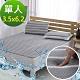鴻宇 單人水洗6D透氣循環墊 涼墊 可水洗 矽膠防滑(不含枕墊) product thumbnail 1