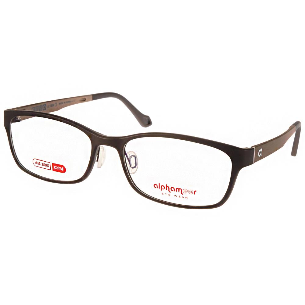 Alphameer光學眼鏡 韓國塑鋼系列/咖啡棕#AM3505 C114