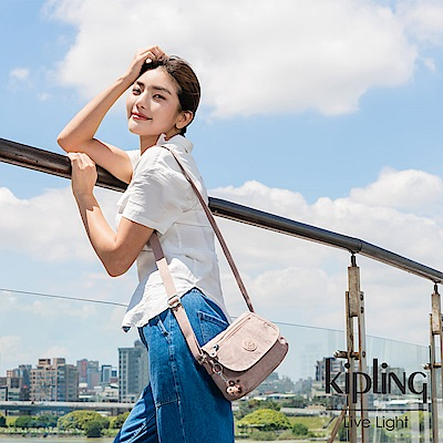 Kipling 復古蜜桃粉色掀蓋側背小包-SABIAN
