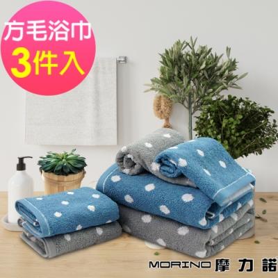 (方巾毛巾浴巾3條組)日本大和認證抗菌防臭MIT純棉花漾圓點款 MORINO摩力諾