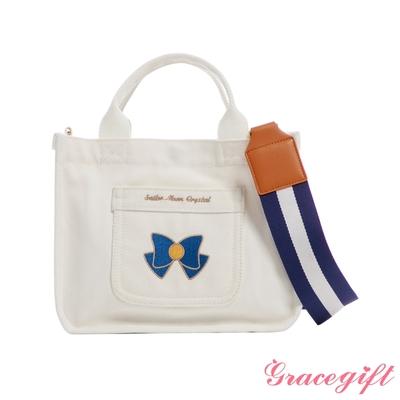 Grace gift-美少女戰士金星寬帶帆布包 黃