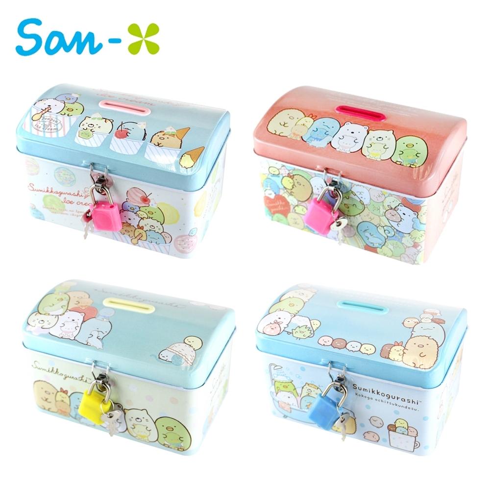 日本正版 角落生物 鐵盒 存錢筒 小費盒 角落小夥伴