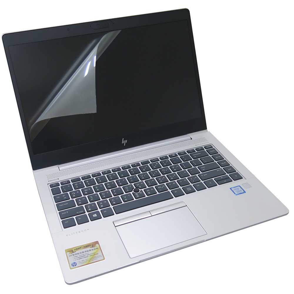 EZstick HP Elitebook 840 G5 專用 螢幕保護貼