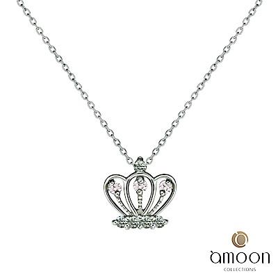 amoon 永恆回憶系列 冠冕 鉑金鑽石墜子 送項鍊