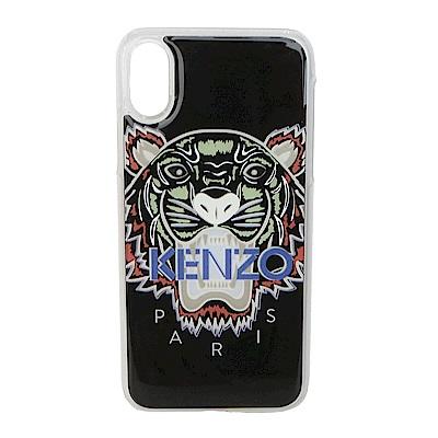 KENZO 3D立體彩繪虎頭紫色英文字母 I Phone X軟膠手機殼 (黑色)
